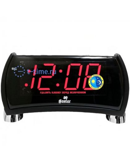 Часы сетевые GASTAR SP 3318R Будильник