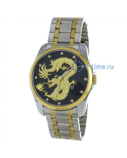 Skmei 9193 silver/black