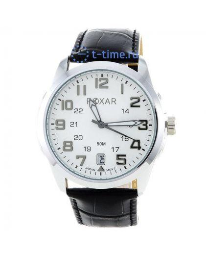 ROXAR GS873SBS