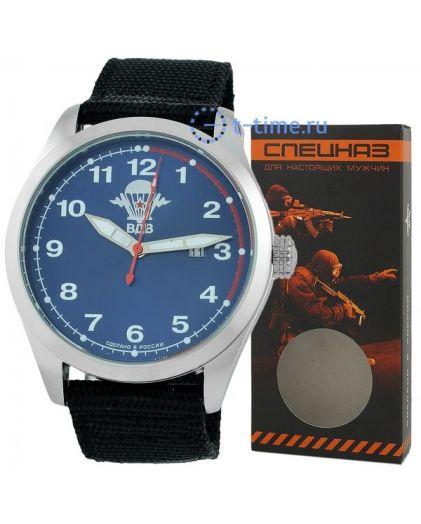 Мужские наручные часы с символикой вдв можно в стокгольме купить часы