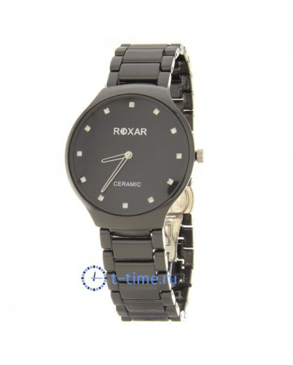 ROXAR LBC001-002