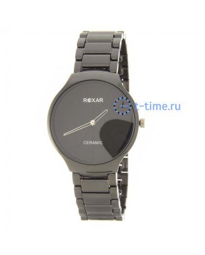 ROXAR LBC001-005