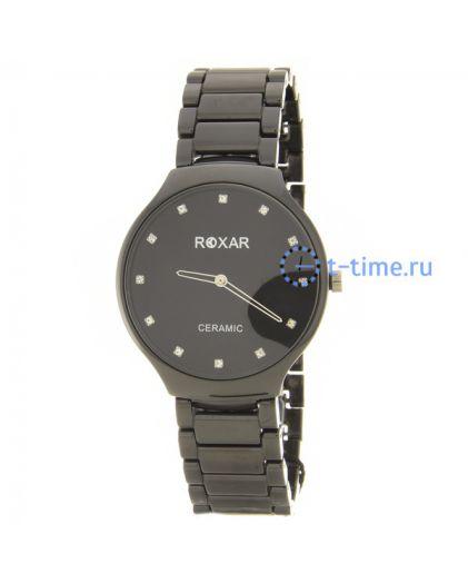 ROXAR LBC001-009