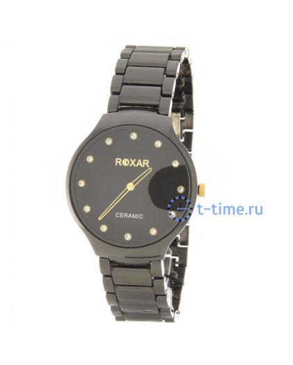 ROXAR LBC001-011