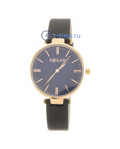 ROXAR LS265RUR-R