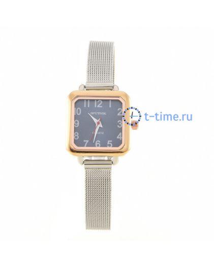 СПУТНИК Л-800120/6 (синий)