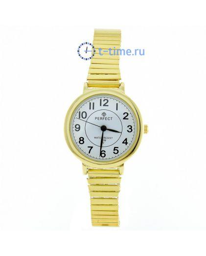 PERFECT X283G корп-желт, циф-бел