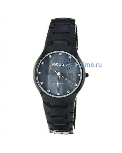 ROXAR LK016-003