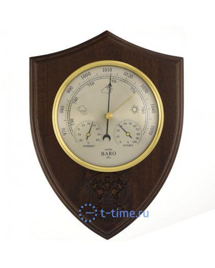 БРИГ КМ91372ТГБ1-О гравировка герб 5Д