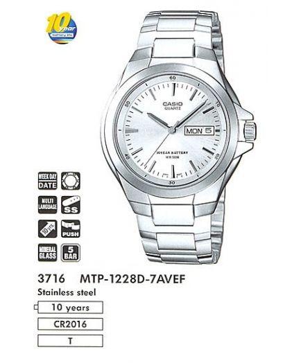 CASIO MTP-1228D-7A