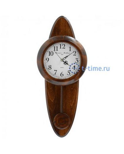 Михаил Москвин Баллада 12068631
