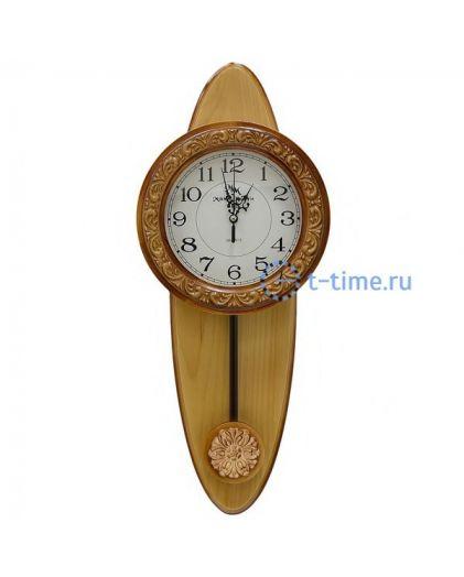 Михаил Москвин Баллада 12068А14У