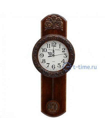 Михаил Москвин Эссе 12058638У