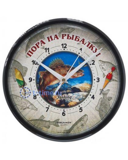 ТРОЙКА 91900932