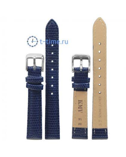 """KMV"" S-17, 14 р-р, d.blue, M"