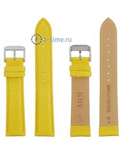 KMV S-17, 20 р-р, yellow, L