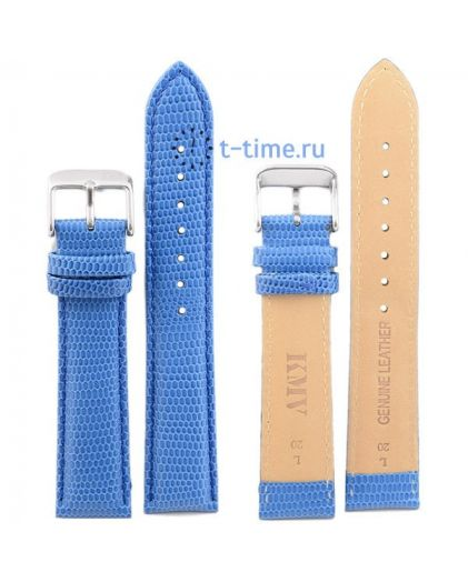 KMV S-17, 20 р-р, blue, L
