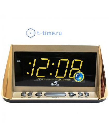 Часы сетевые Gastar SP 3268A