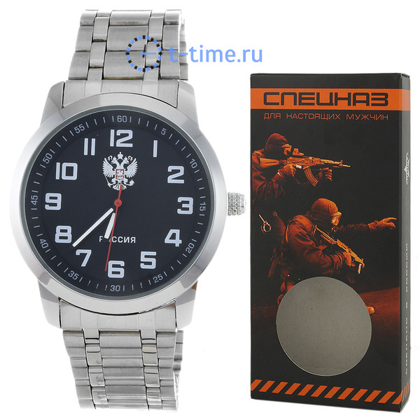 Мужские российские наручные часы