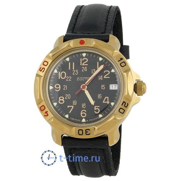 Часы восток кремлевские купить в красноярске детские спортивные часы купить