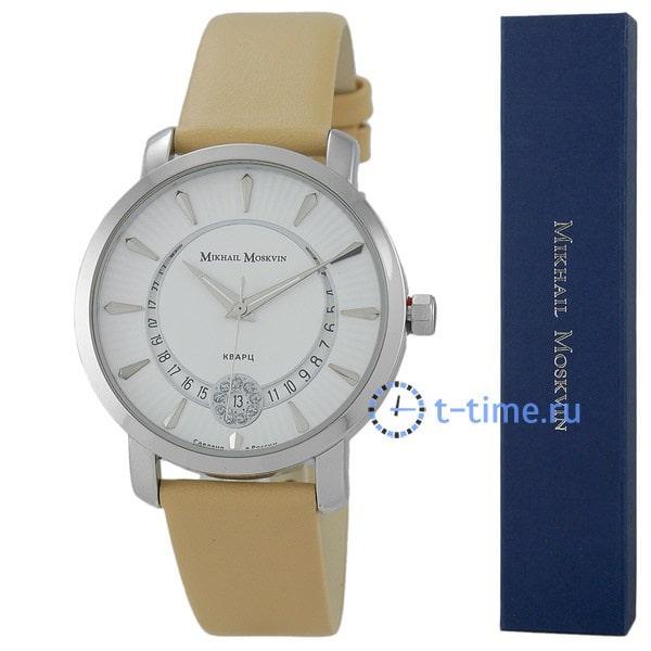 Часы серебро миша москвин