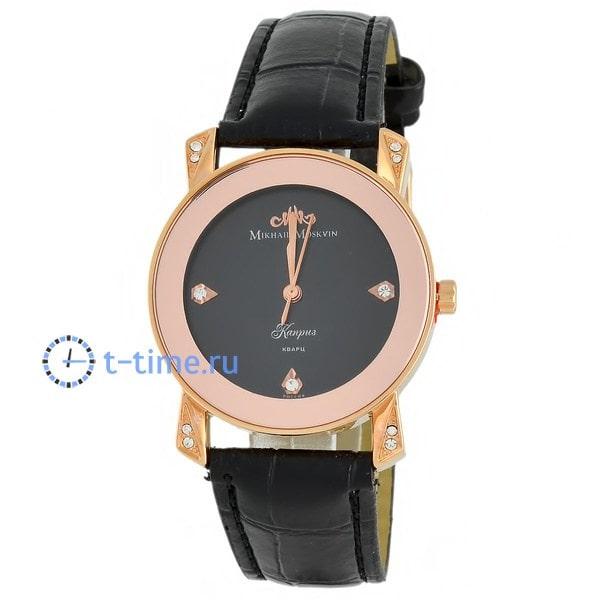 Часы - miuzru